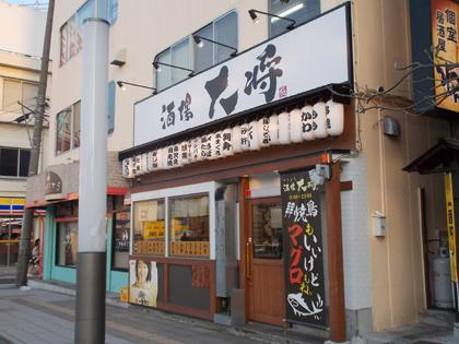 f:id:terashimakeiji:20180501214320j:plain