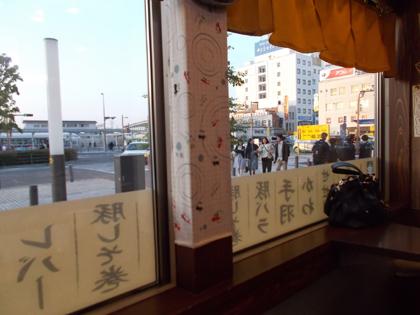 f:id:terashimakeiji:20180501214416j:plain