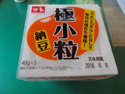 f:id:terashimakeiji:20180607141641j:plain