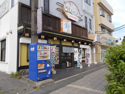 f:id:terashimakeiji:20180612140755j:plain