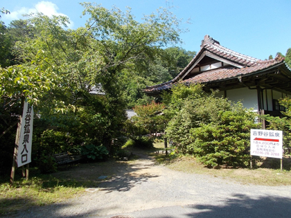 f:id:terashimakeiji:20180616200257j:plain