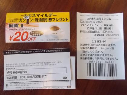 f:id:terashimakeiji:20180710142118j:plain