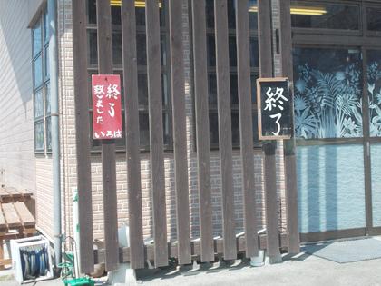 f:id:terashimakeiji:20180806213121j:plain