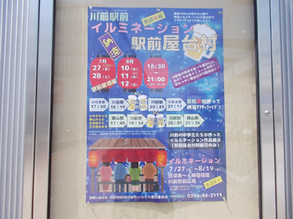 f:id:terashimakeiji:20180814142103j:plain