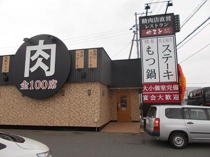 f:id:terashimakeiji:20180908200547j:plain