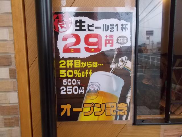 f:id:terashimakeiji:20180908202715j:plain