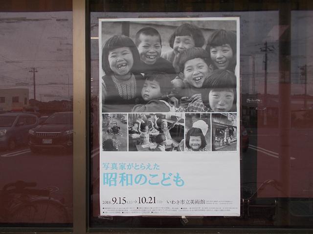 f:id:terashimakeiji:20181102152306j:plain