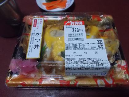 f:id:terashimakeiji:20181208200050j:plain
