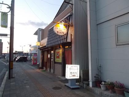 f:id:terashimakeiji:20190304215240j:plain