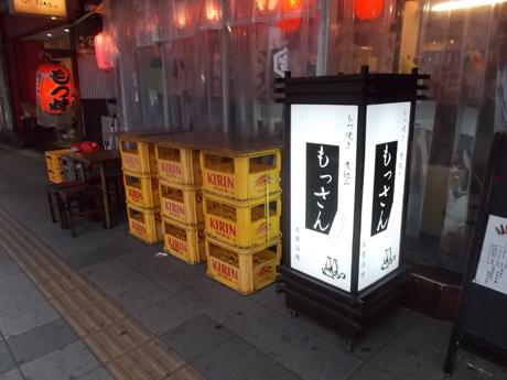 f:id:terashimakeiji:20190317225229j:plain