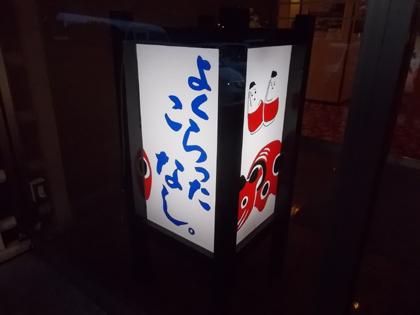 f:id:terashimakeiji:20190429220456j:plain