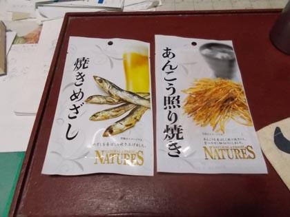 f:id:terashimakeiji:20190510160402j:plain