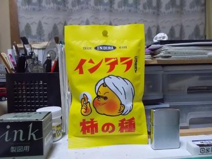 f:id:terashimakeiji:20190510160503j:plain