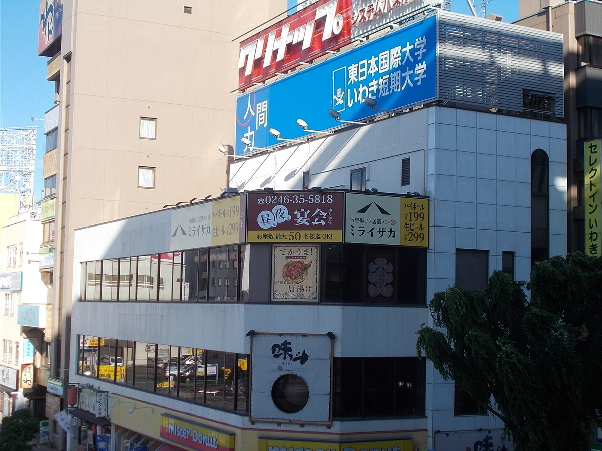 f:id:terashimakeiji:20190617231355j:plain