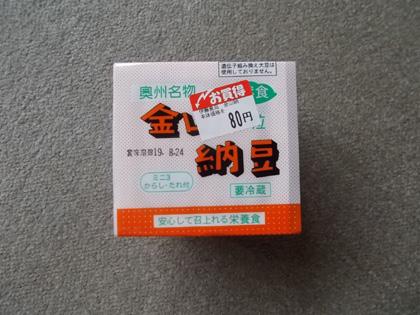 f:id:terashimakeiji:20190830214843j:plain