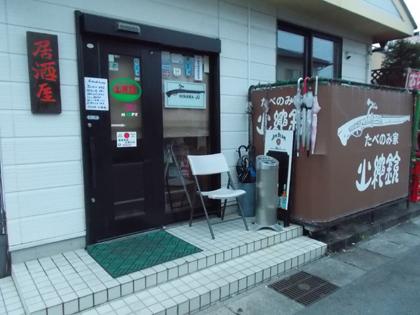 f:id:terashimakeiji:20190915214830j:plain