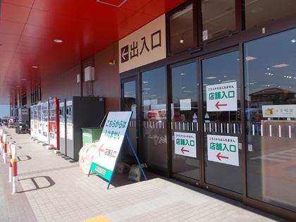 f:id:terashimakeiji:20191012133446j:plain