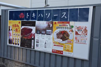 f:id:terashimakeiji:20191110225626j:plain