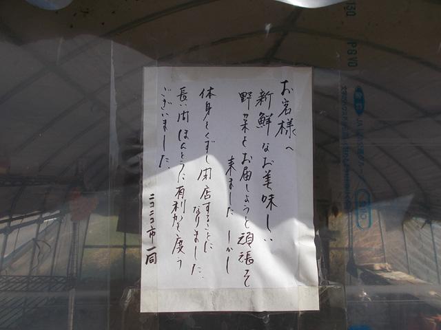 f:id:terashimakeiji:20191126152615j:plain