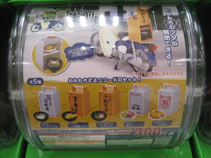 f:id:terashimakeiji:20200630153246j:plain