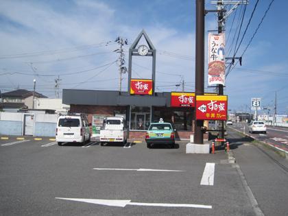 f:id:terashimakeiji:20200830225057j:plain