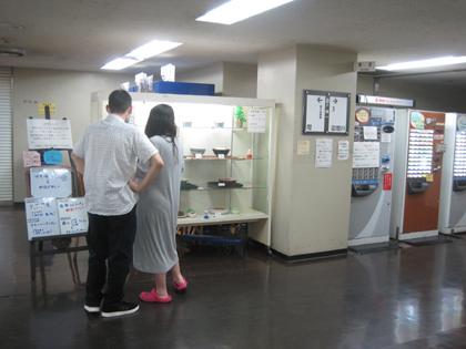 f:id:terashimakeiji:20200918150036j:plain