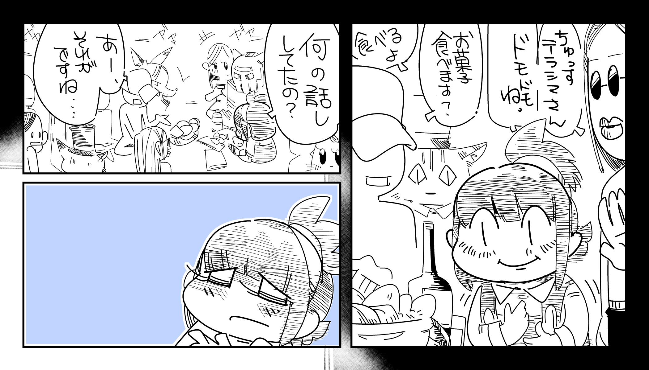 f:id:terashimaru117:20191026123125j:plain