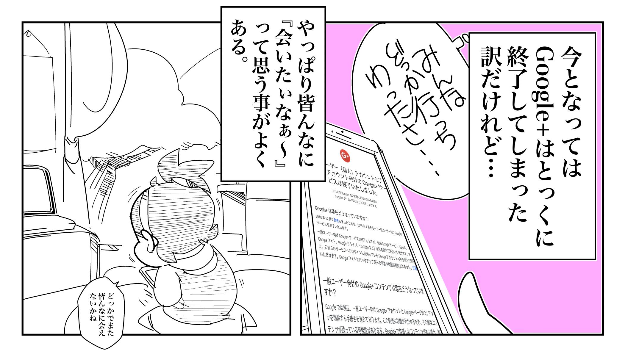 f:id:terashimaru117:20191026123130j:plain