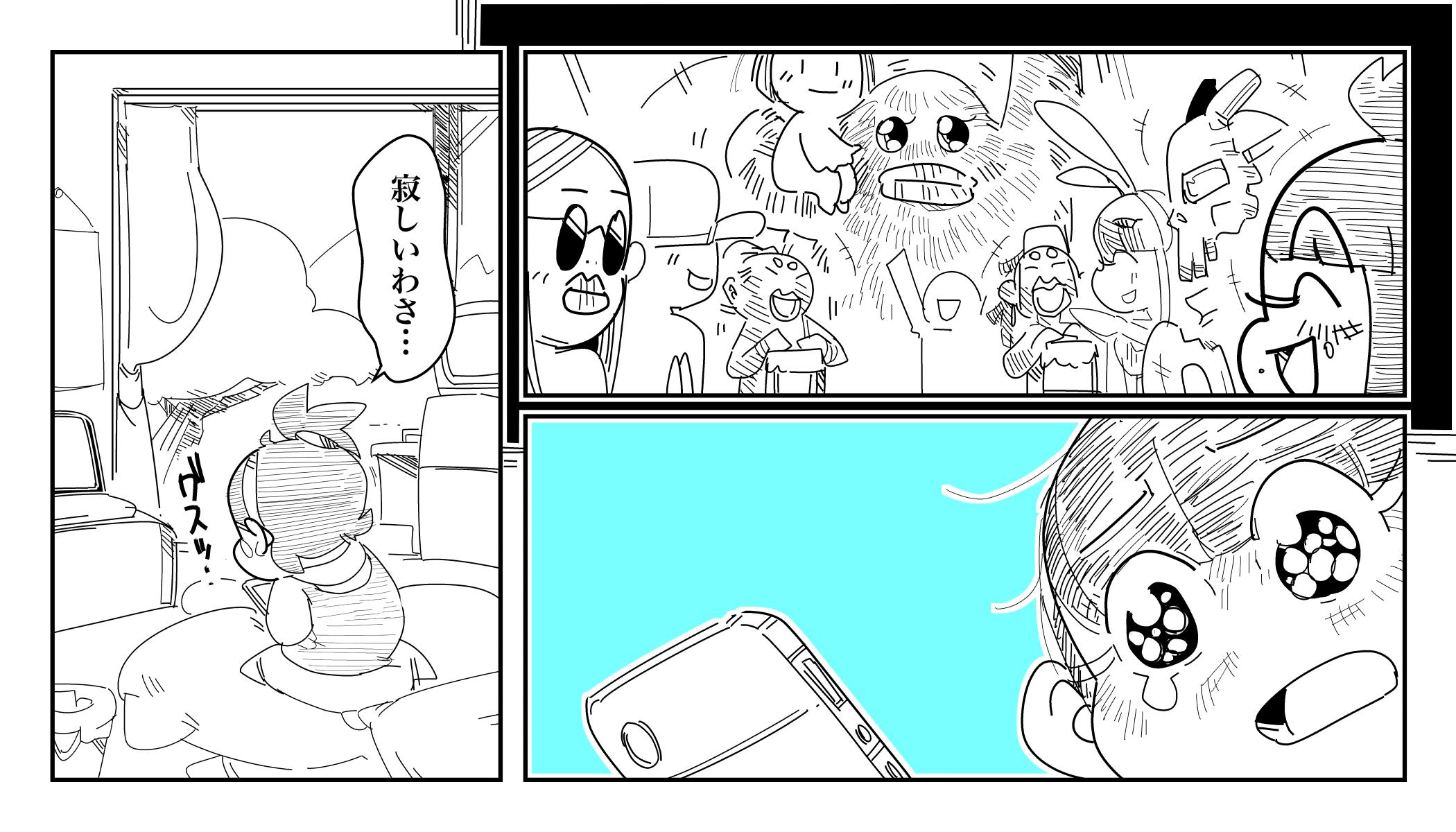 f:id:terashimaru117:20191026123215j:plain