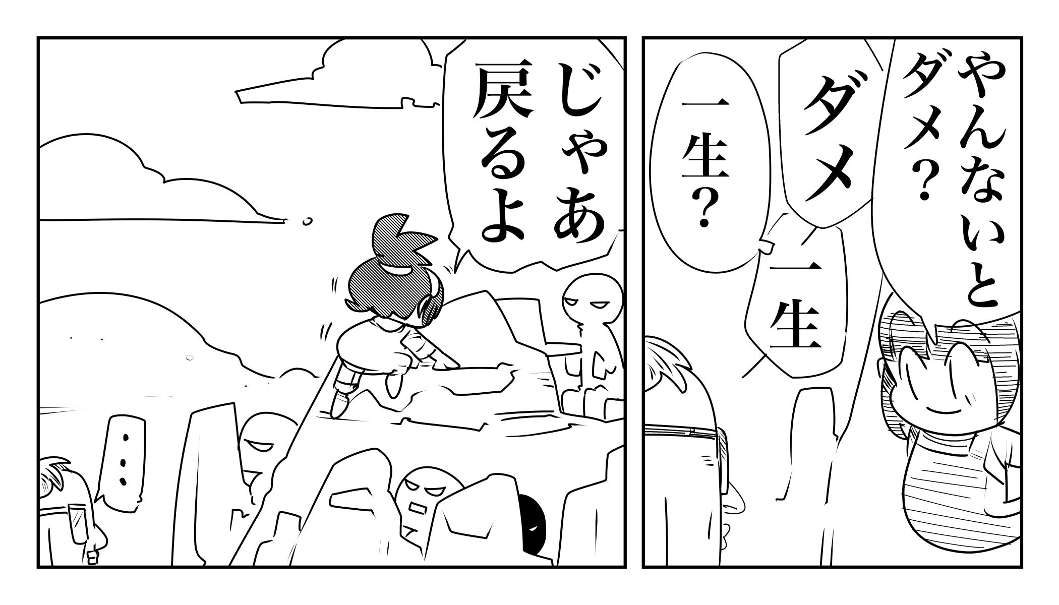 f:id:terashimaru117:20191029214905j:plain