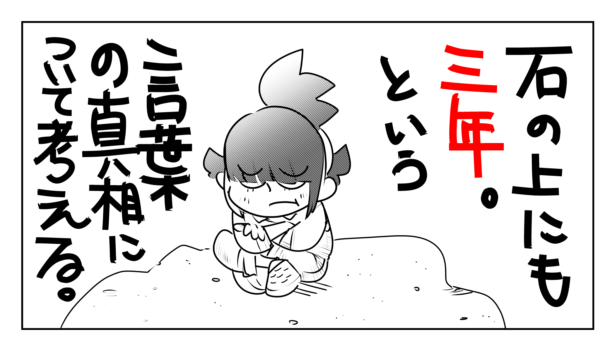 f:id:terashimaru117:20191029214909j:plain