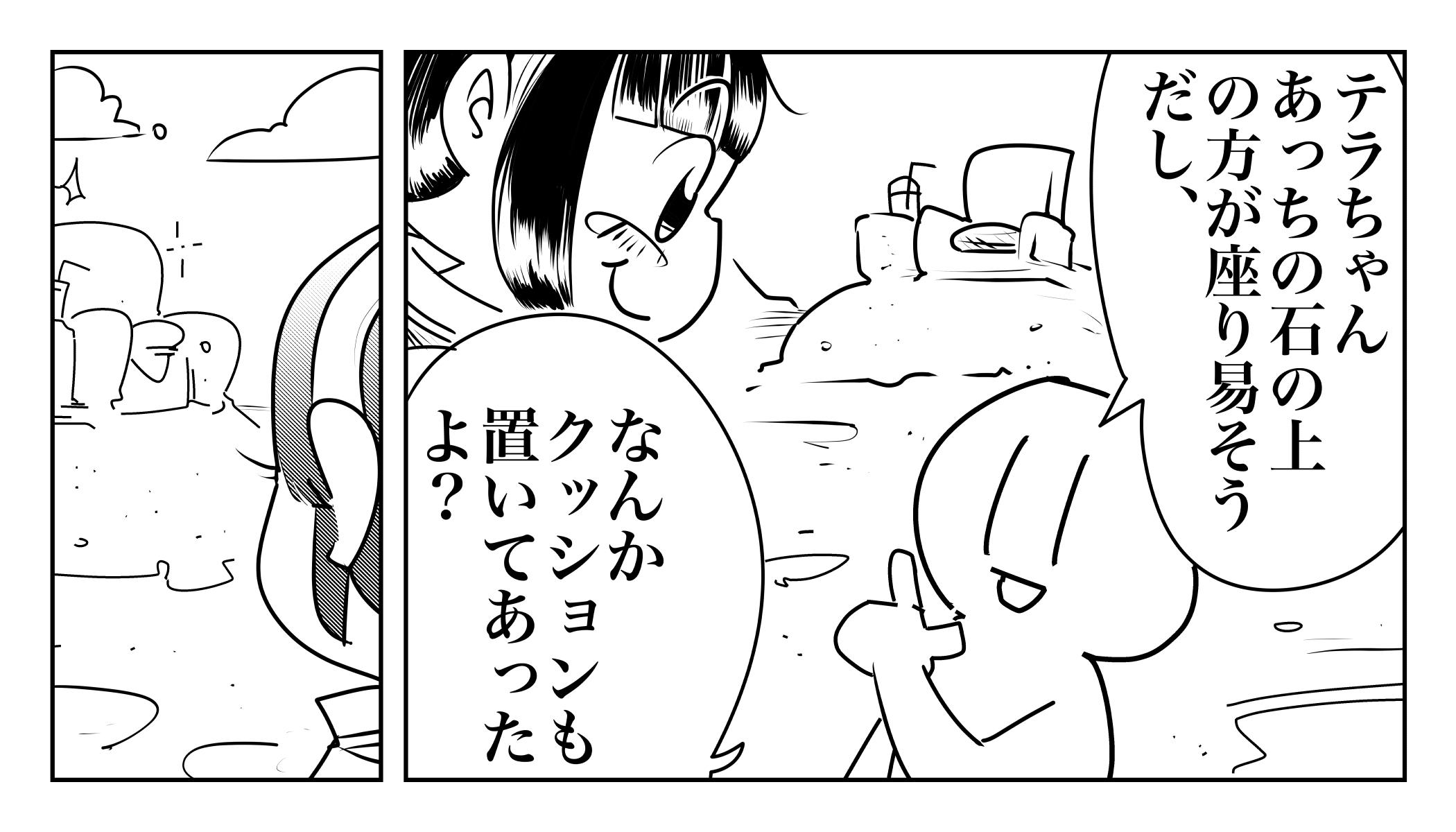 f:id:terashimaru117:20191029214913j:plain