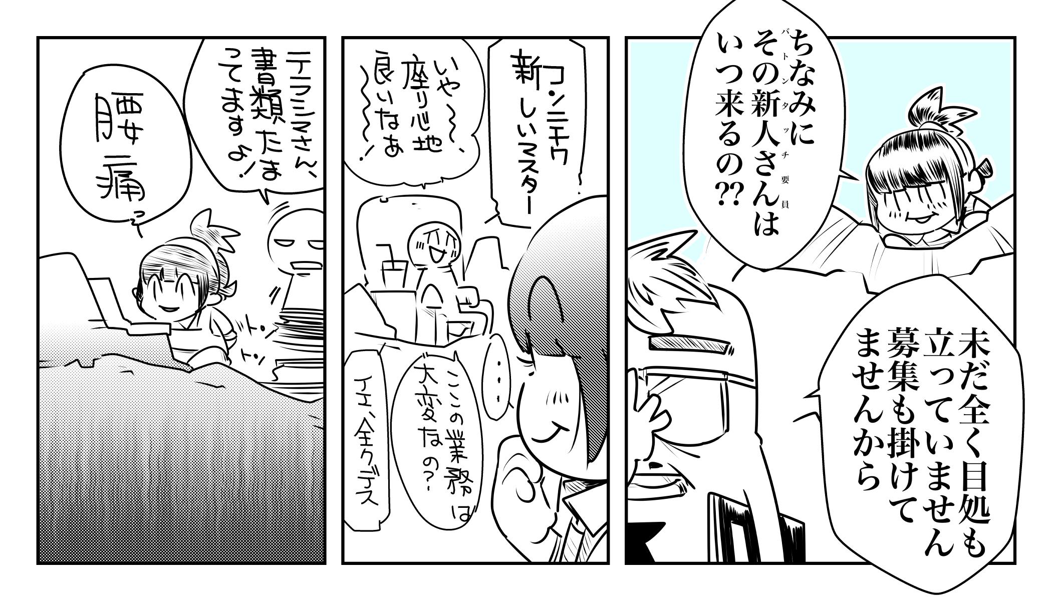 f:id:terashimaru117:20191029214918j:plain