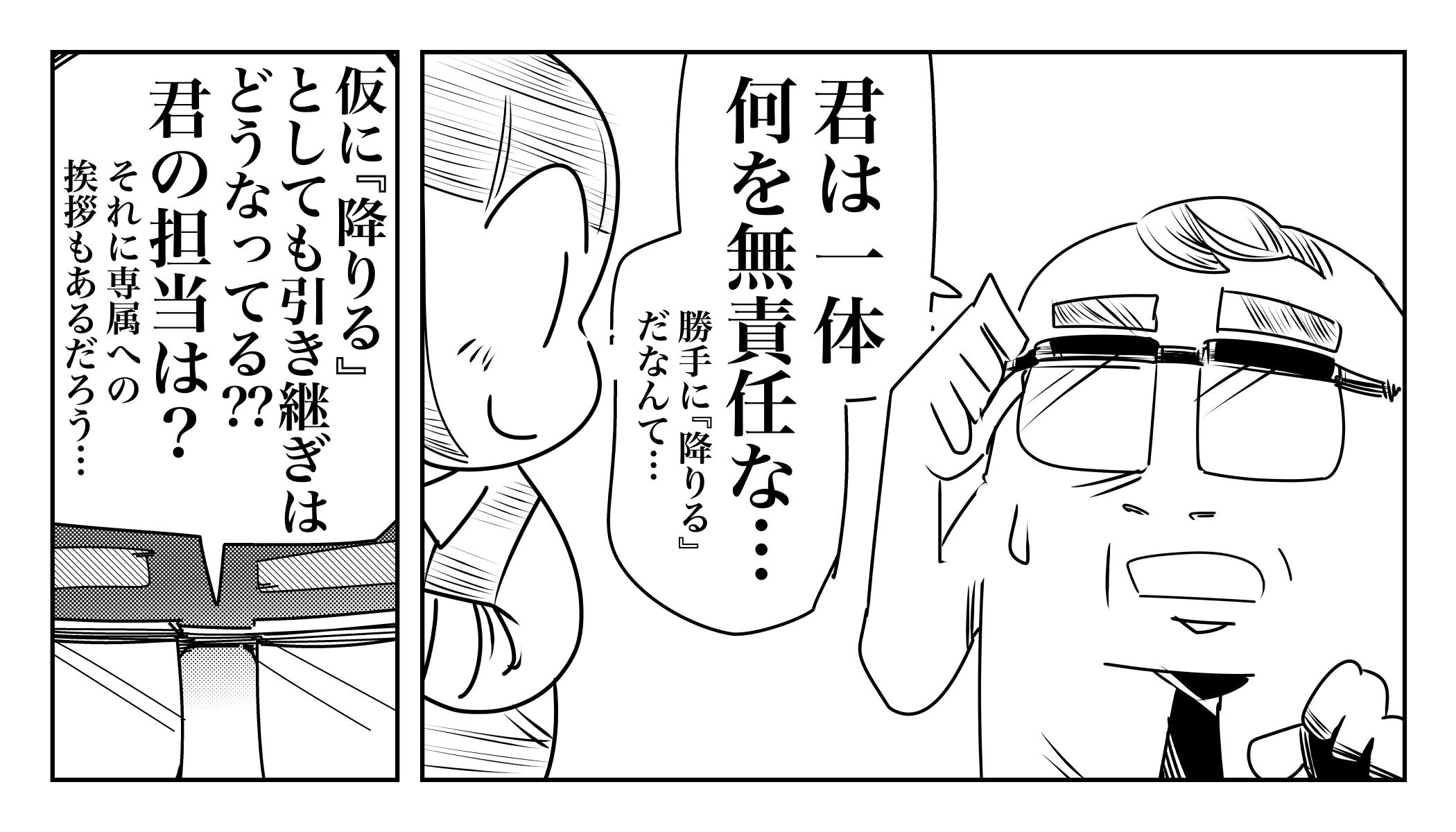 f:id:terashimaru117:20191029214938j:plain