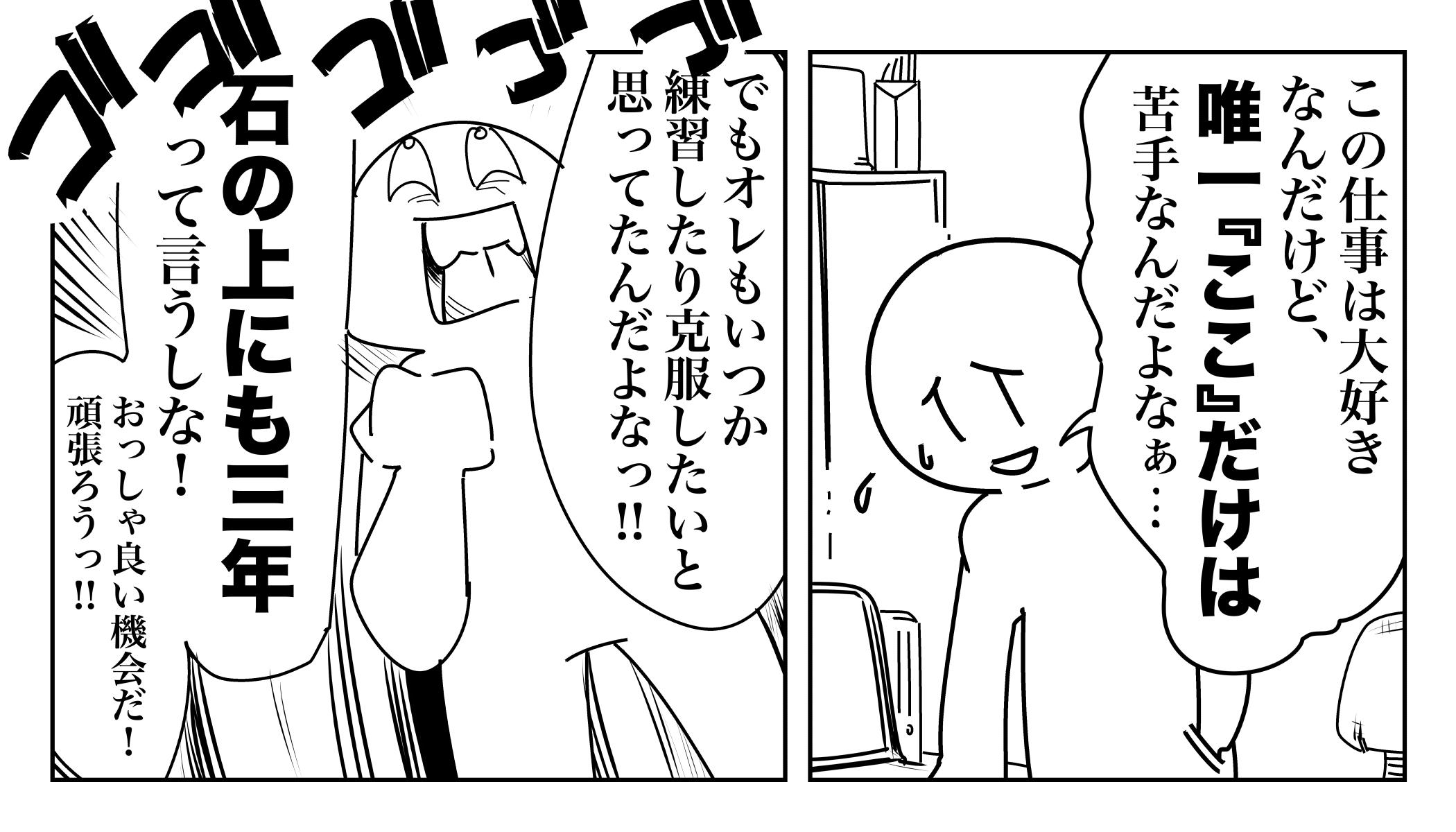 f:id:terashimaru117:20191029231144j:plain