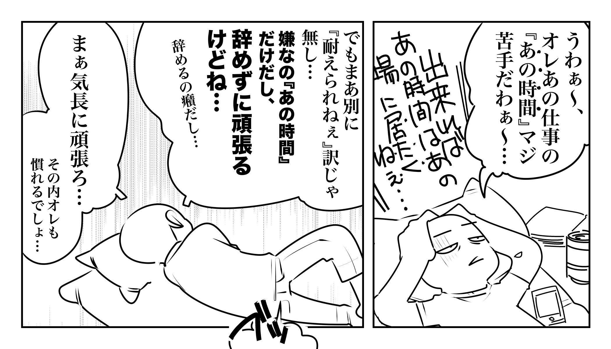 f:id:terashimaru117:20191029233736j:plain