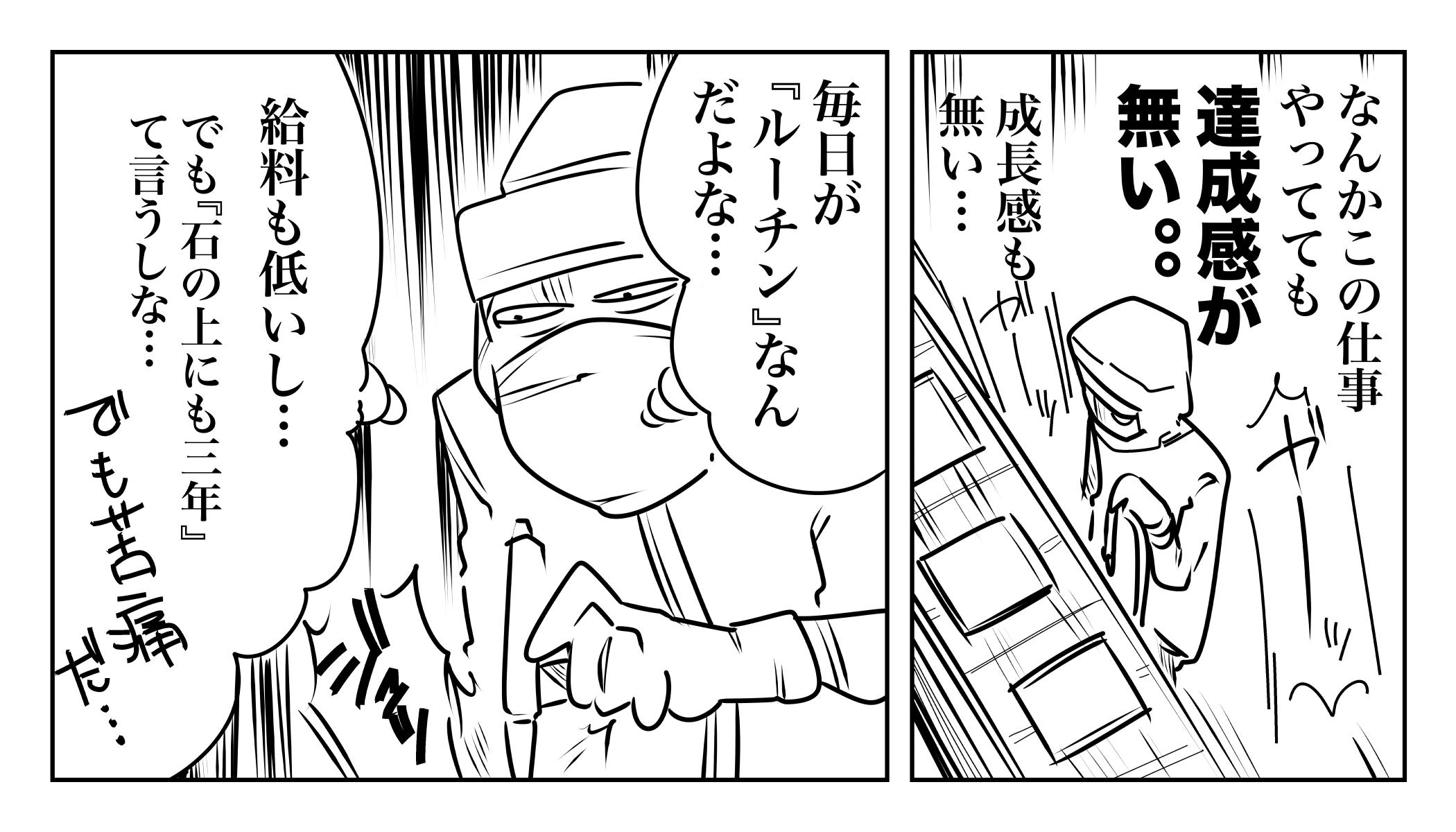 f:id:terashimaru117:20191030001902j:plain
