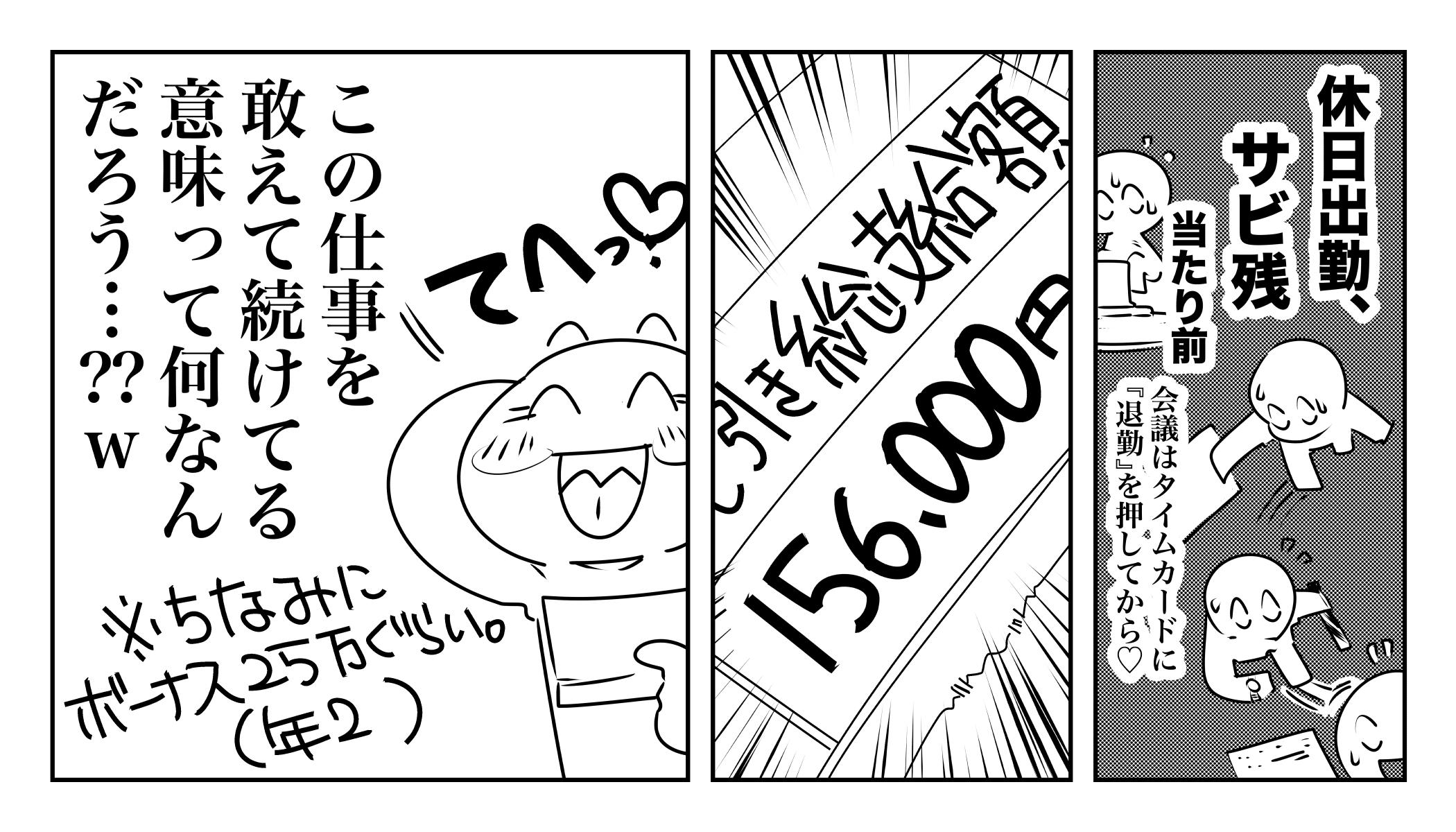 f:id:terashimaru117:20191030001906j:plain
