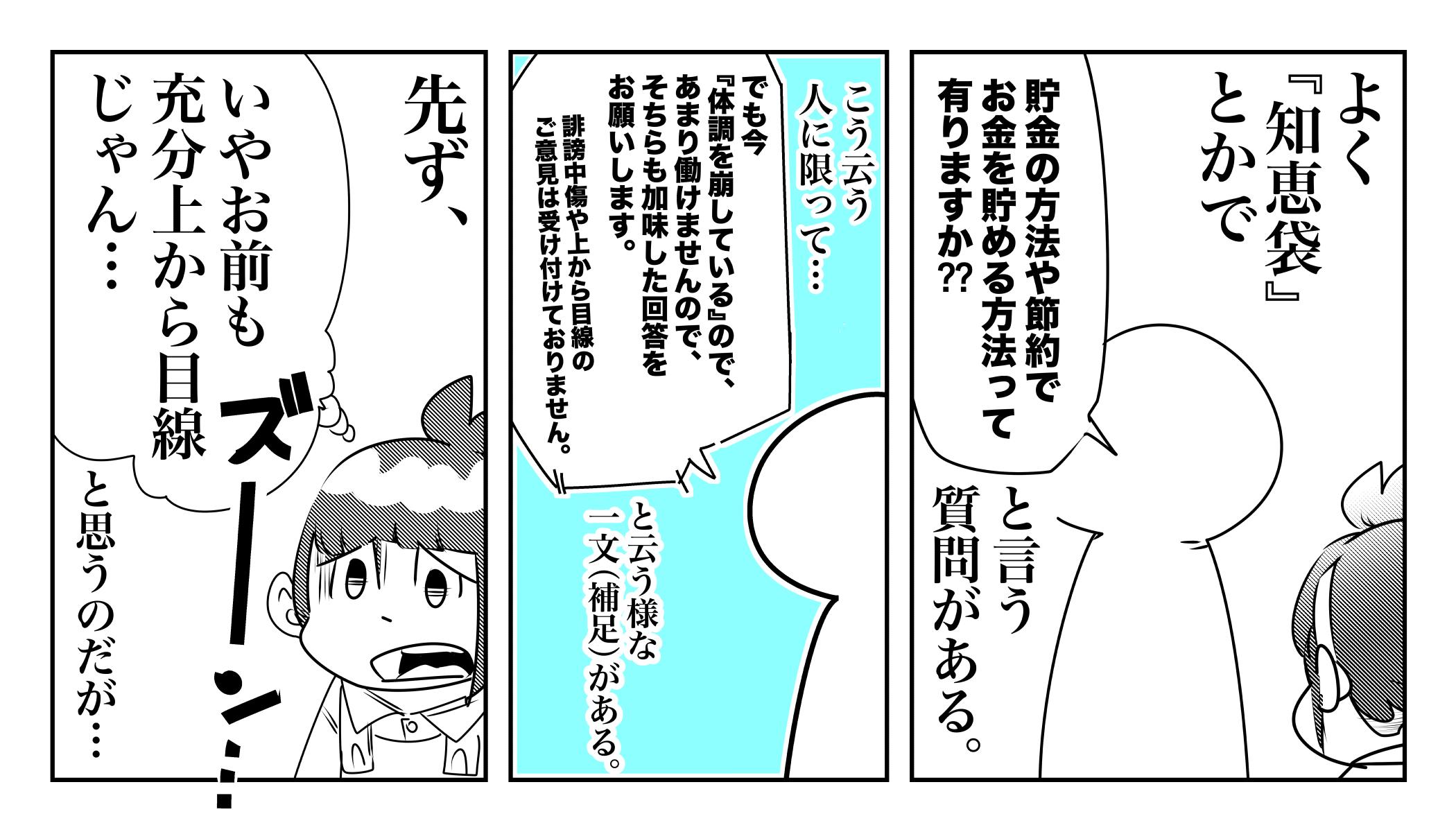 f:id:terashimaru117:20191101141126j:plain