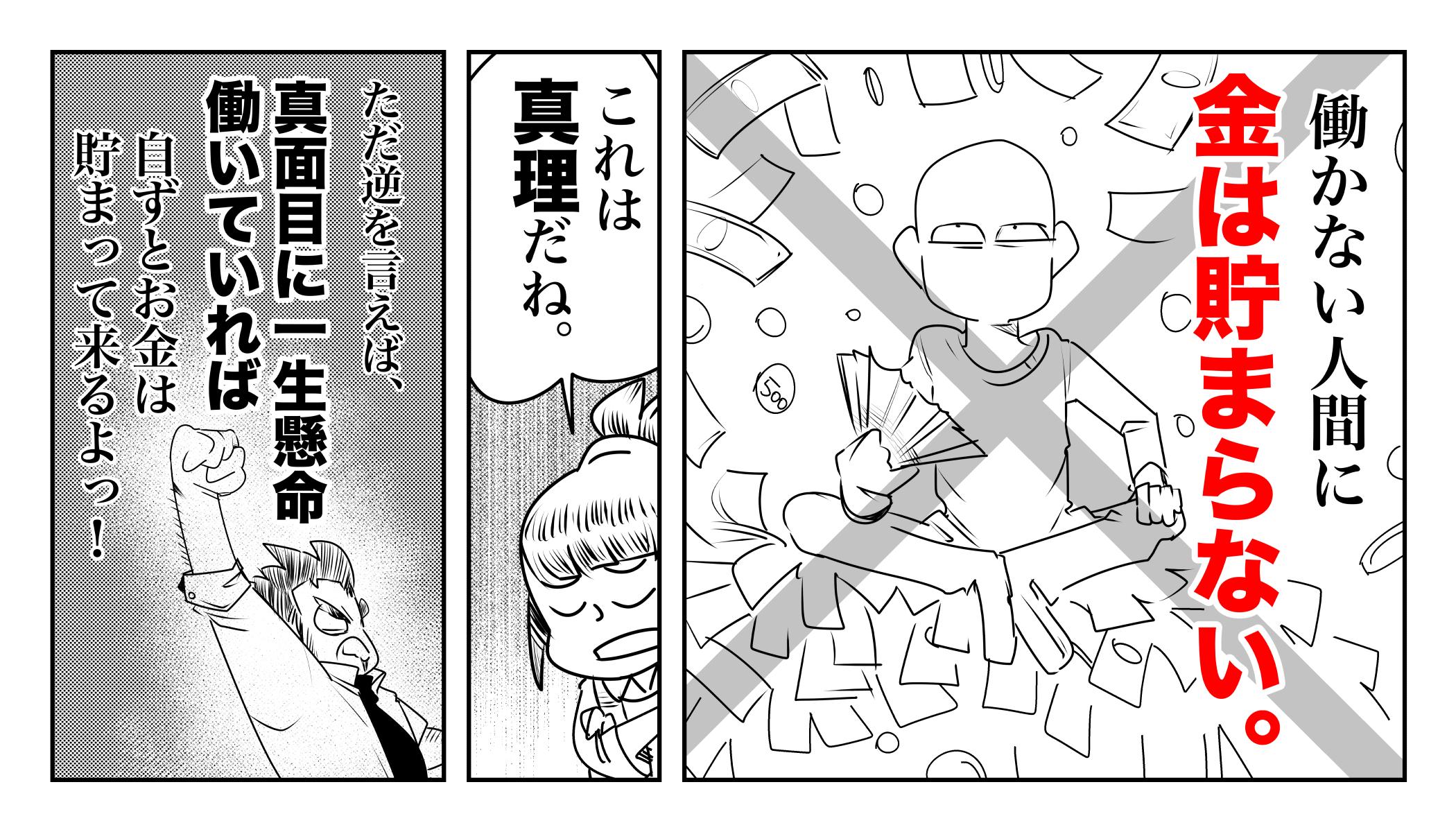 f:id:terashimaru117:20191101141133j:plain