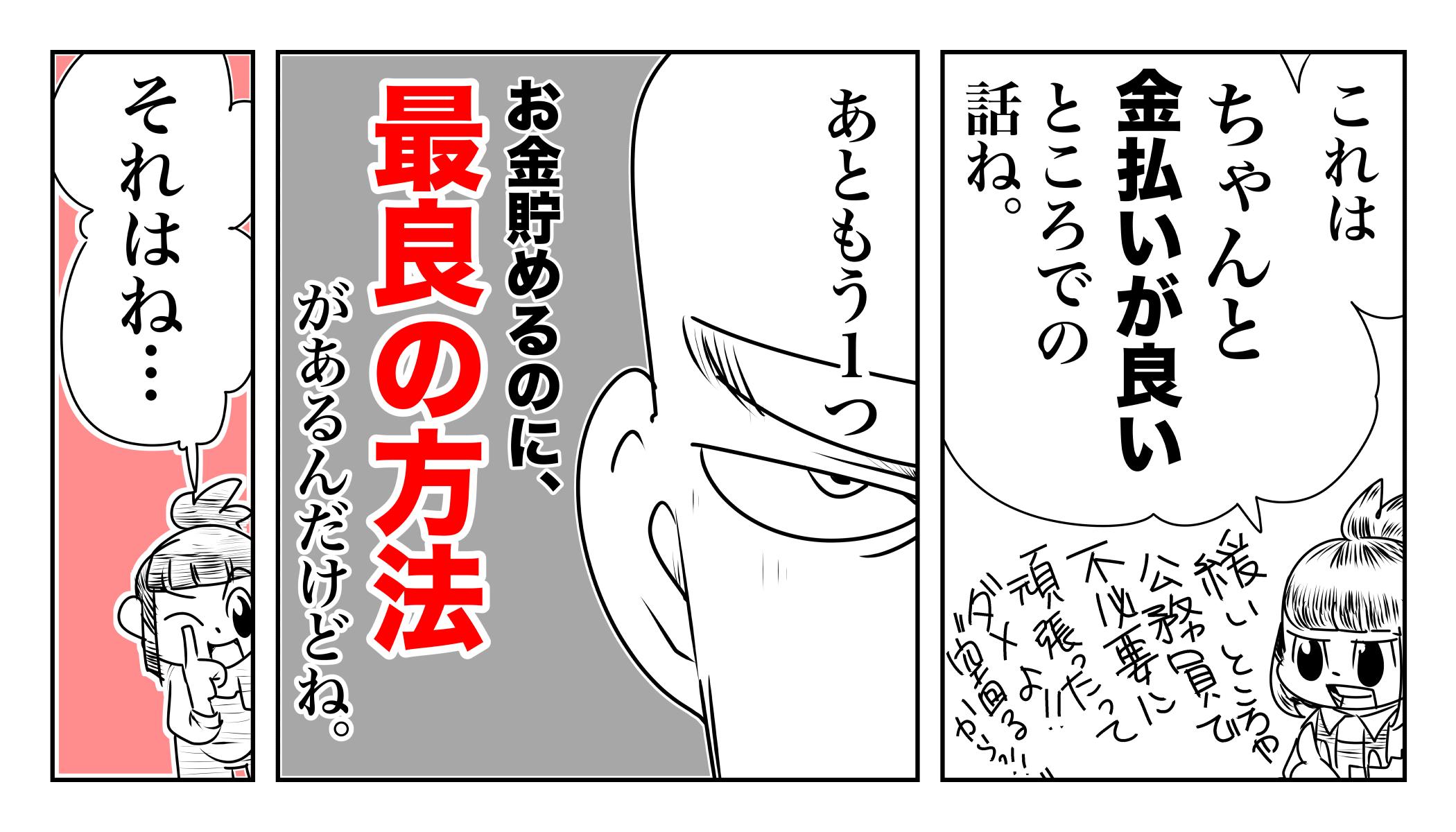 f:id:terashimaru117:20191101141139j:plain
