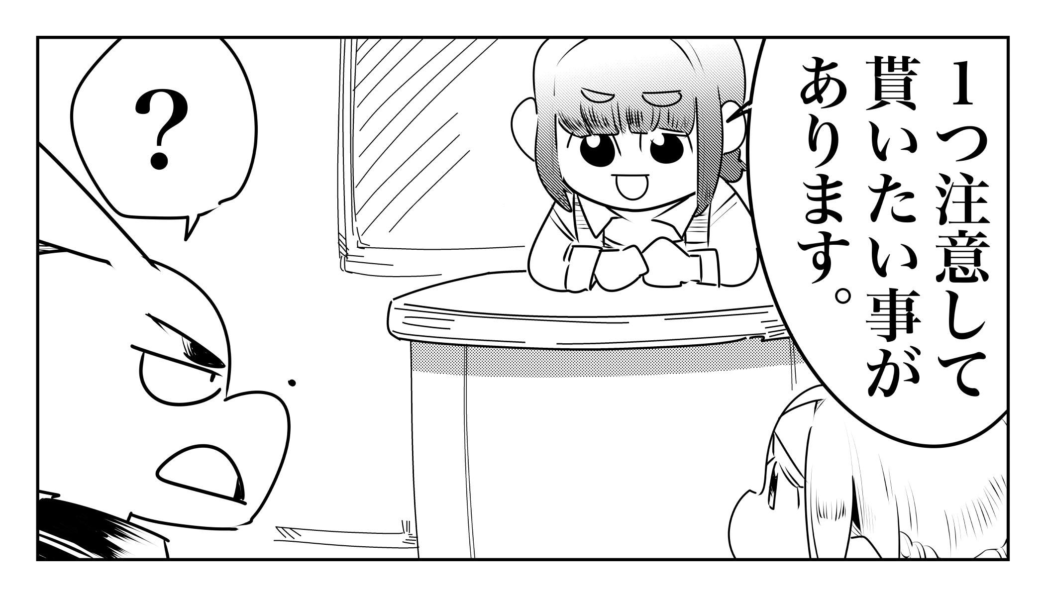 f:id:terashimaru117:20191101214017j:plain