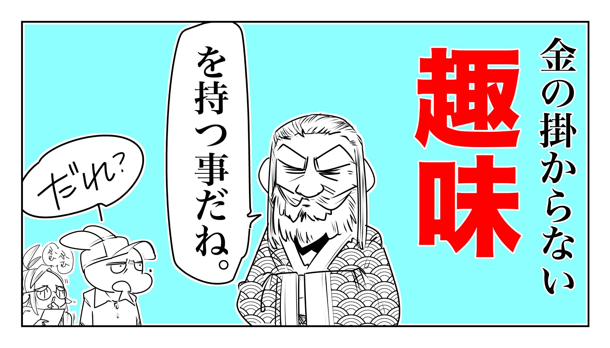 f:id:terashimaru117:20191101214027j:plain