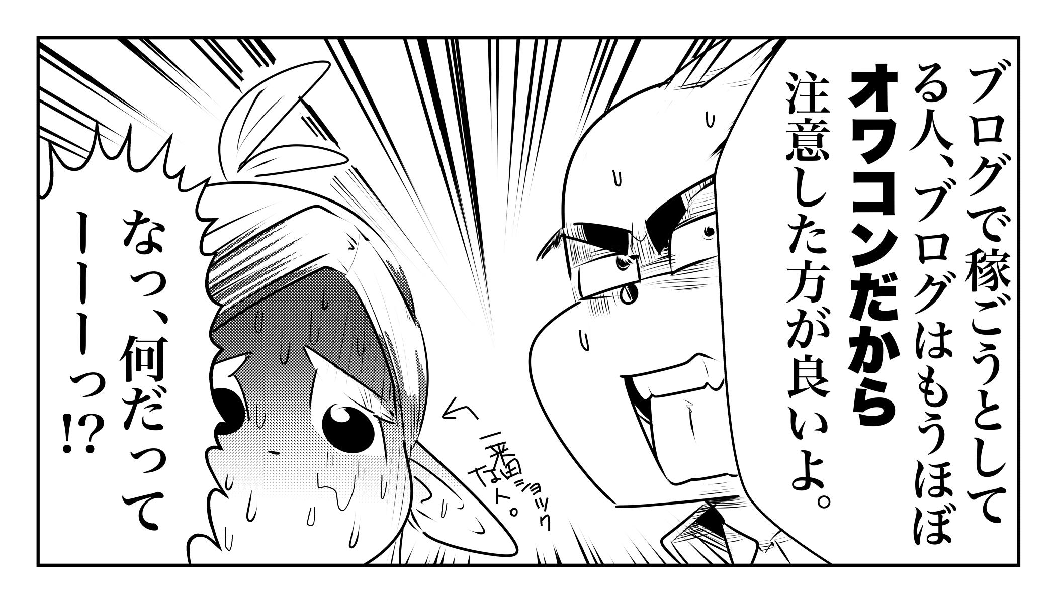 f:id:terashimaru117:20191101214033j:plain