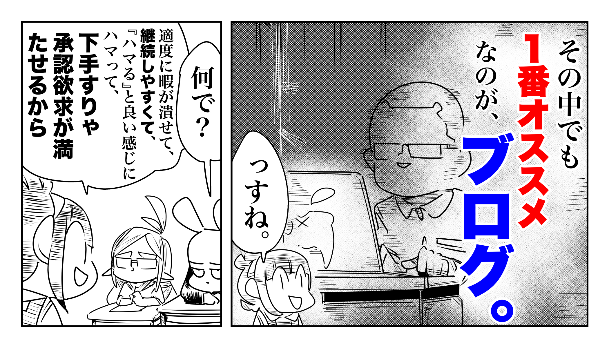 f:id:terashimaru117:20191101214037j:plain