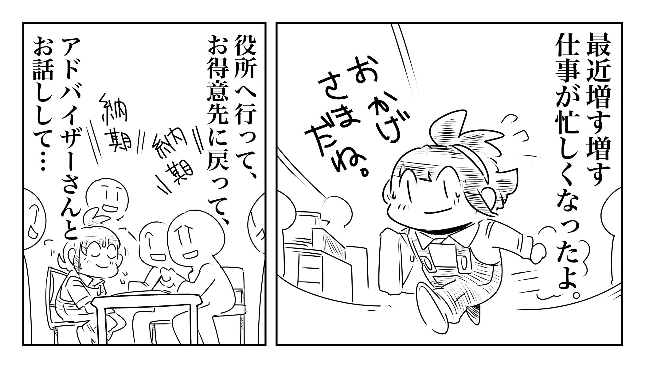 f:id:terashimaru117:20191108101841j:plain