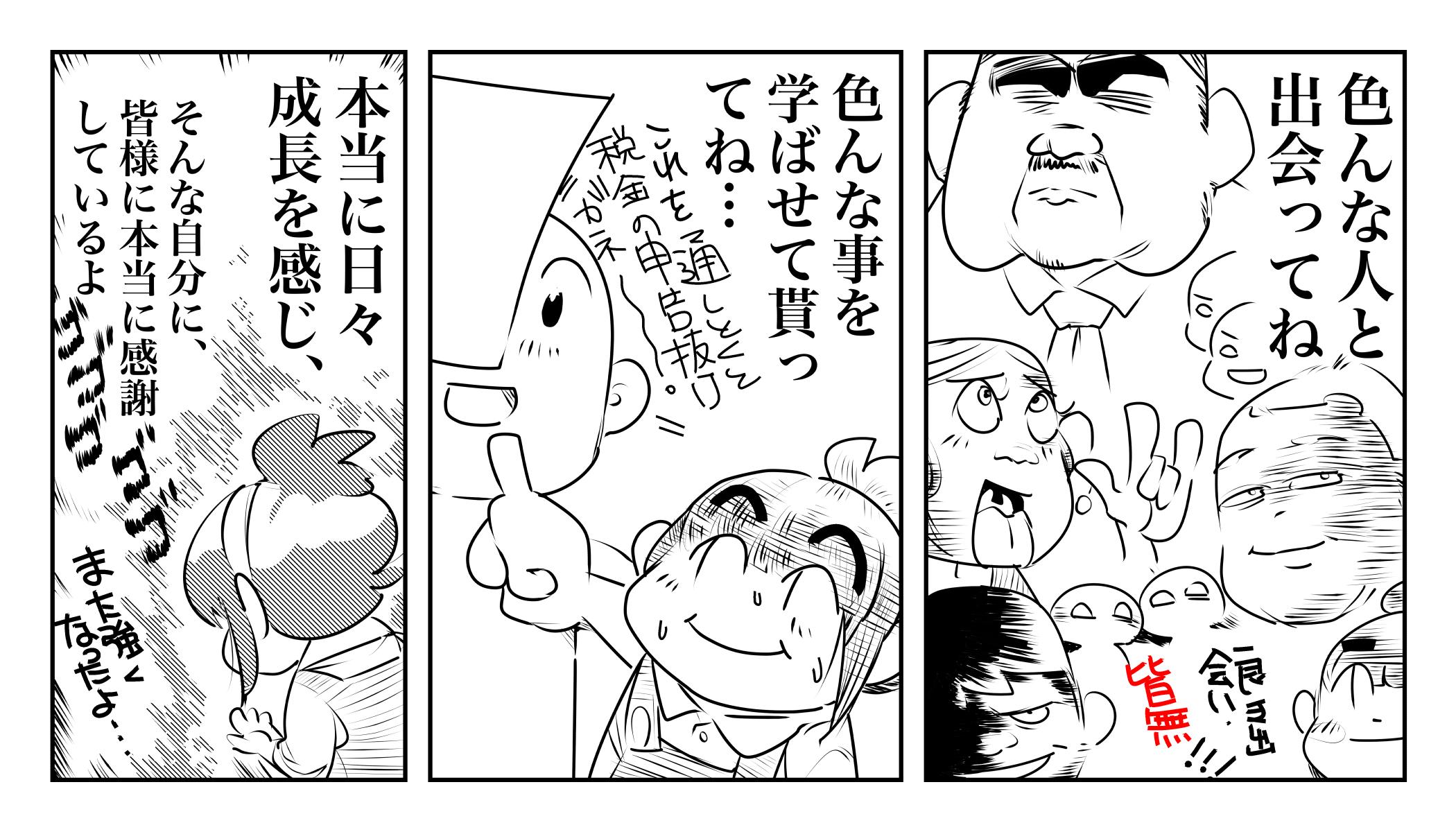 f:id:terashimaru117:20191108101846j:plain