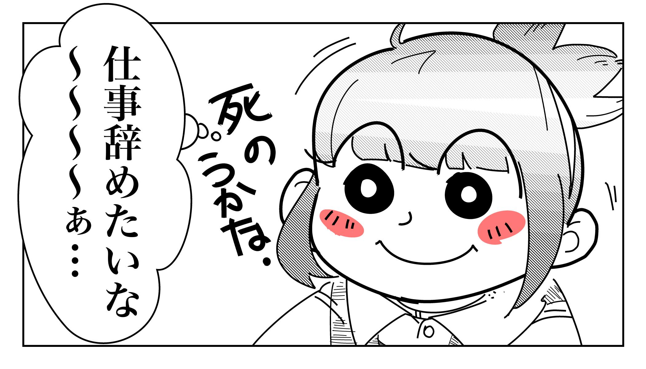 f:id:terashimaru117:20191108101855j:plain
