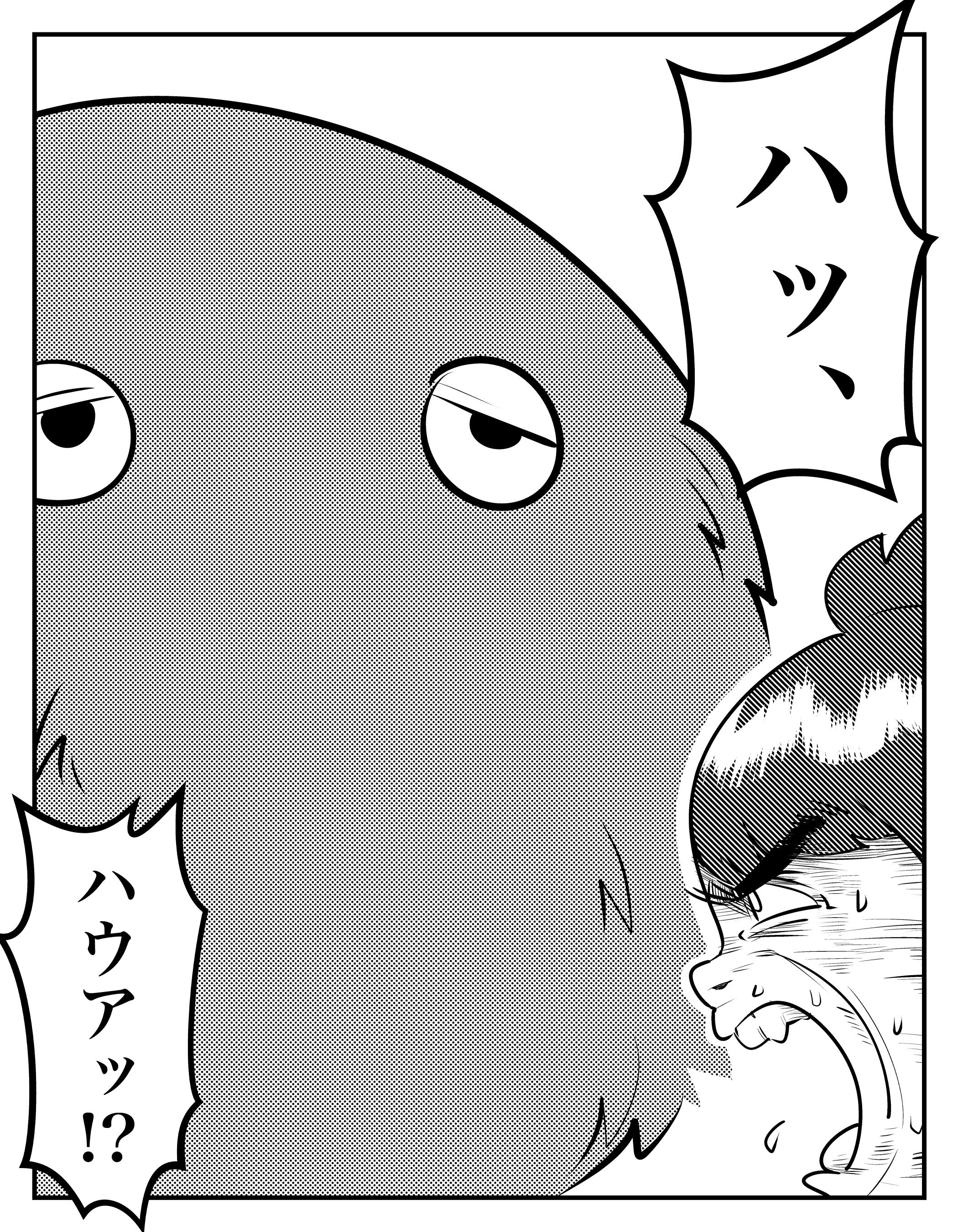 f:id:terashimaru117:20191113203212j:plain
