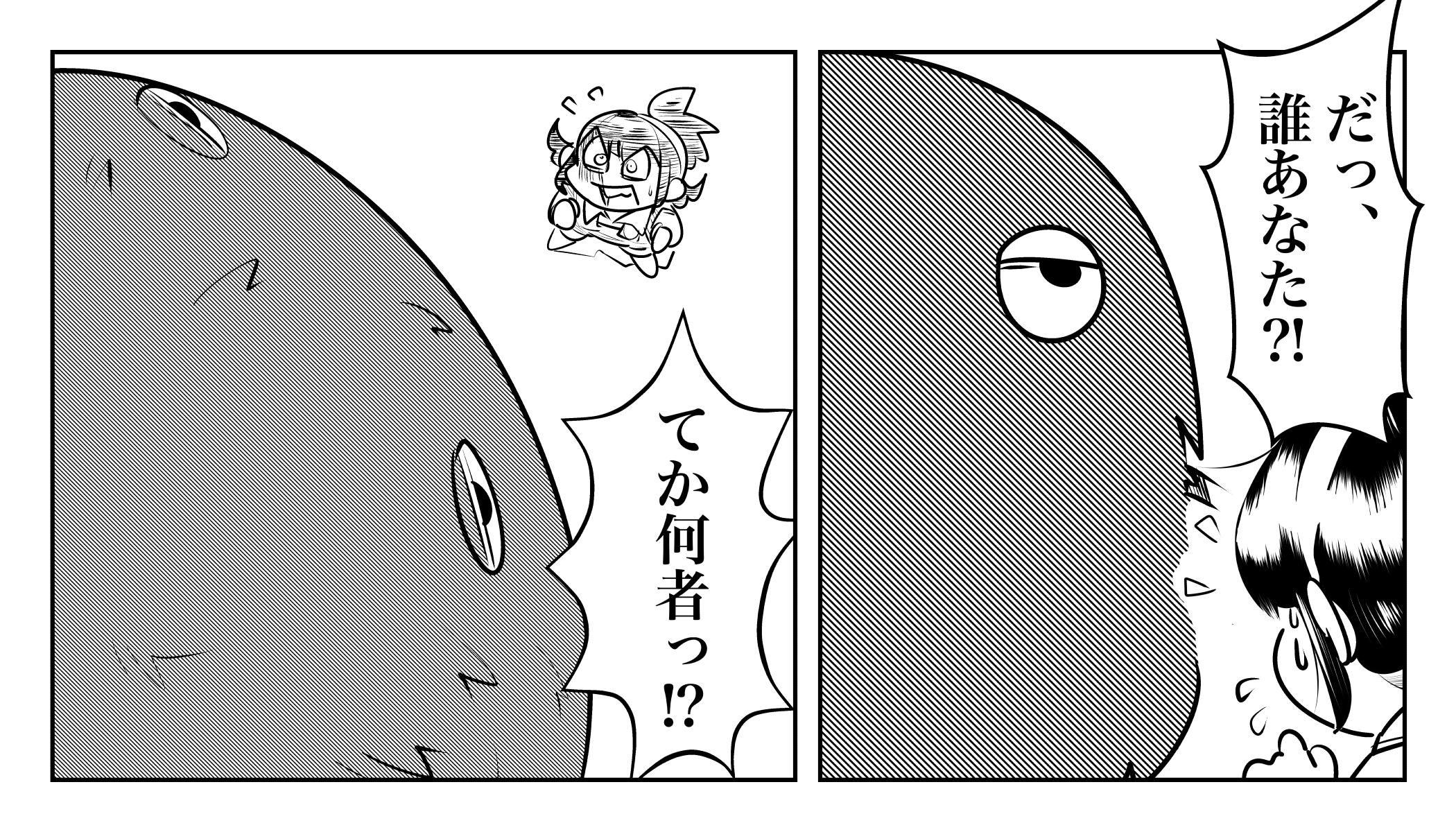 f:id:terashimaru117:20191116160521j:plain